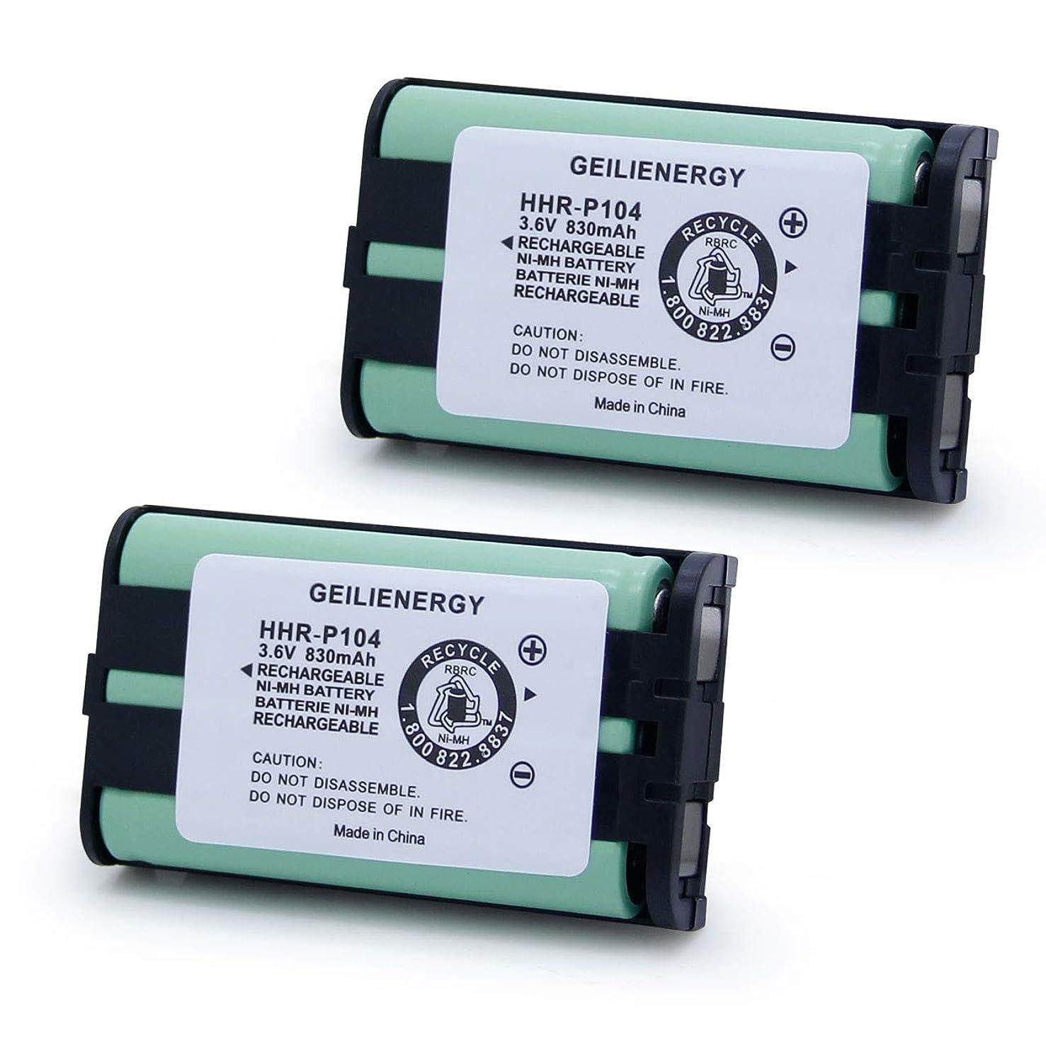 GEILIENERGY 3.6V 830mAh Type 29 Phone Battery Compatible with Panasonic HHR-P104, HHR-P104A, KX-TGA520M,KX-FG6550, KX-FPG391,KX-TG2388B KX-TG2396 KX-TG2300 Panasonic Phone Replacement(2 Pack)