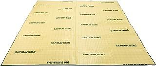 キャプテンスタッグ(CAPTAIN STAG) キャンピングフロアマット260×260cm M-3306