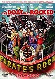パイレーツ・ロック [DVD] image
