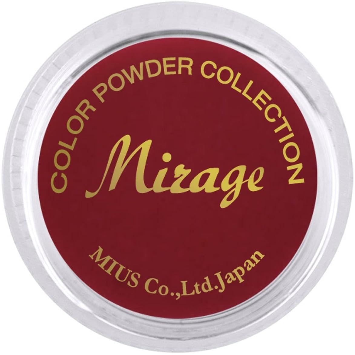 発表横妊娠したミラージュ カラーパウダー N/MED-4 ボルドーレッド 7g  アクリルパウダー マットなダークシリーズ