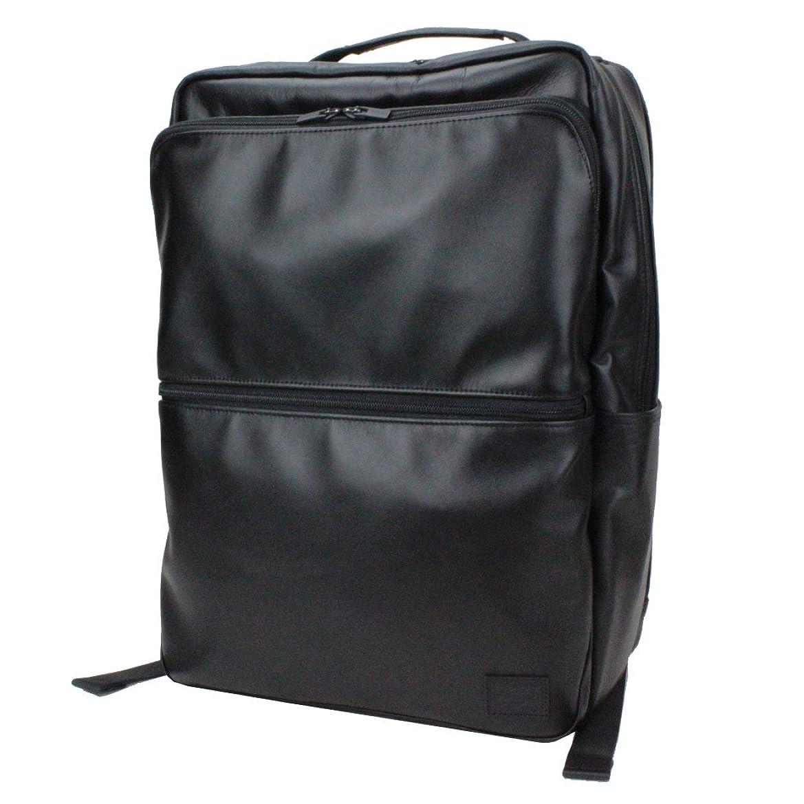 混乱した従来の確認してください吉田カバン PORTER ポーター TIME BLACK タイム ブラック デイパック 146-16103
