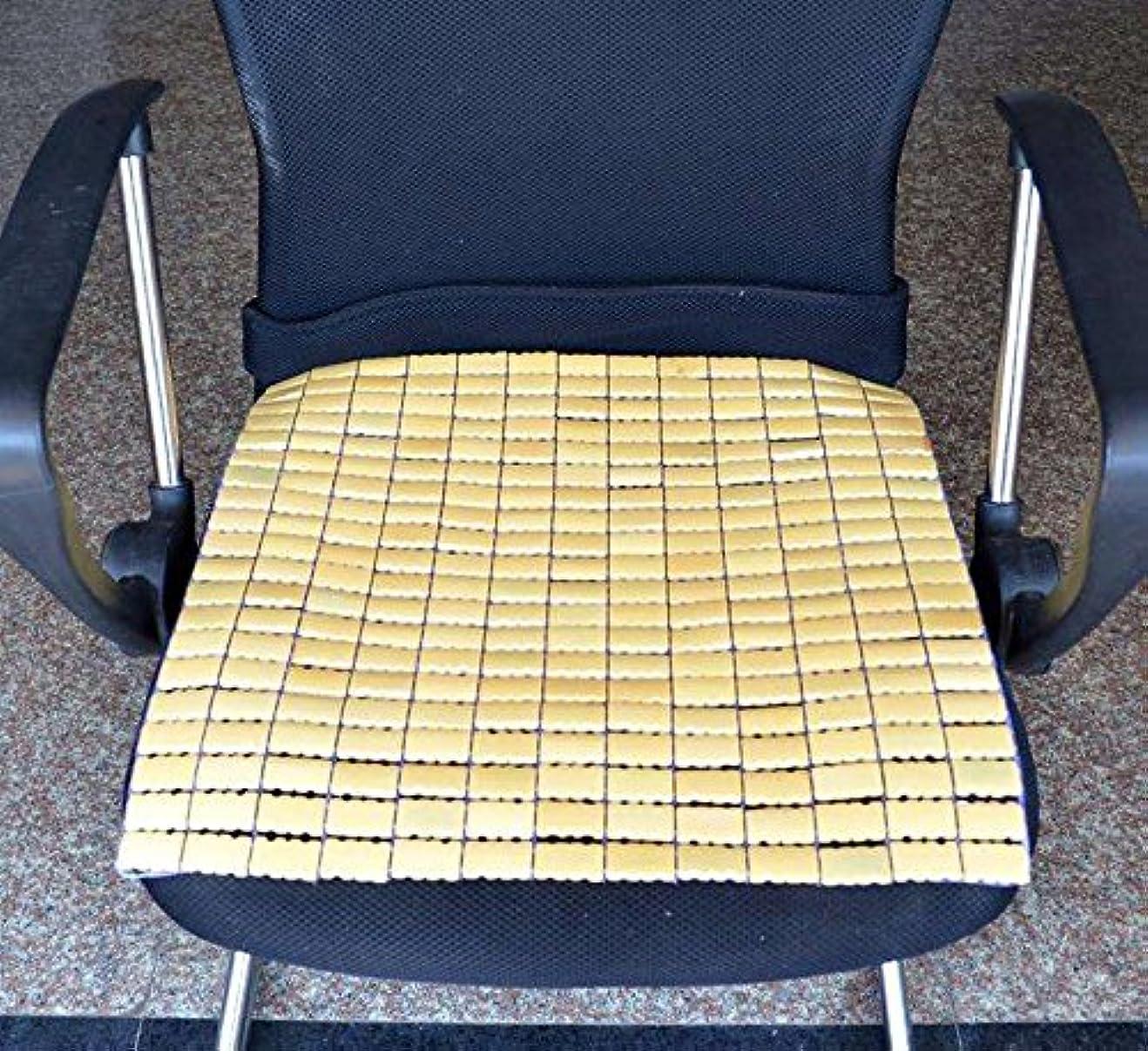 順応性のある無食用竹 座ぶとん 座布団 クール 天然 竹マット ひんやり 蒸れない シート デスクやチェアや車の夏用 マ-シャン クッション(45×45cm)