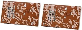 【福岡 冷やし唐揚げ】 努努鶏(ゆめゆめどり)250g×2箱 手羽中・骨付 箱詰ギフト お土産 お中元 お取り寄せ 冷凍