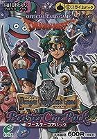 ドラゴンクエストカードゲーム ブースターコアパック ②スライムパック
