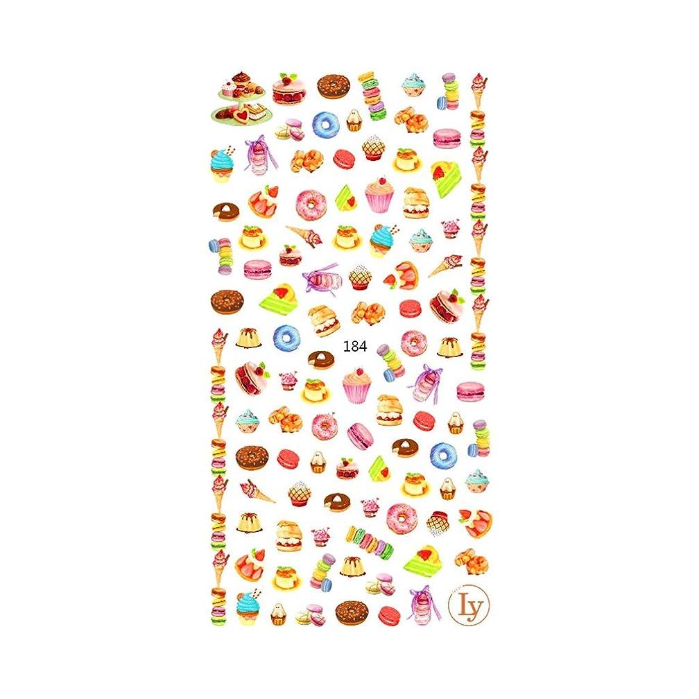 ネイルシール ガーリースイーツシール 【Ly184】 スウィーツ お菓子 ケーキ アイスクリーム マカロン セルフネイル