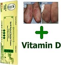 mupirocin (bactroban) 2 cream