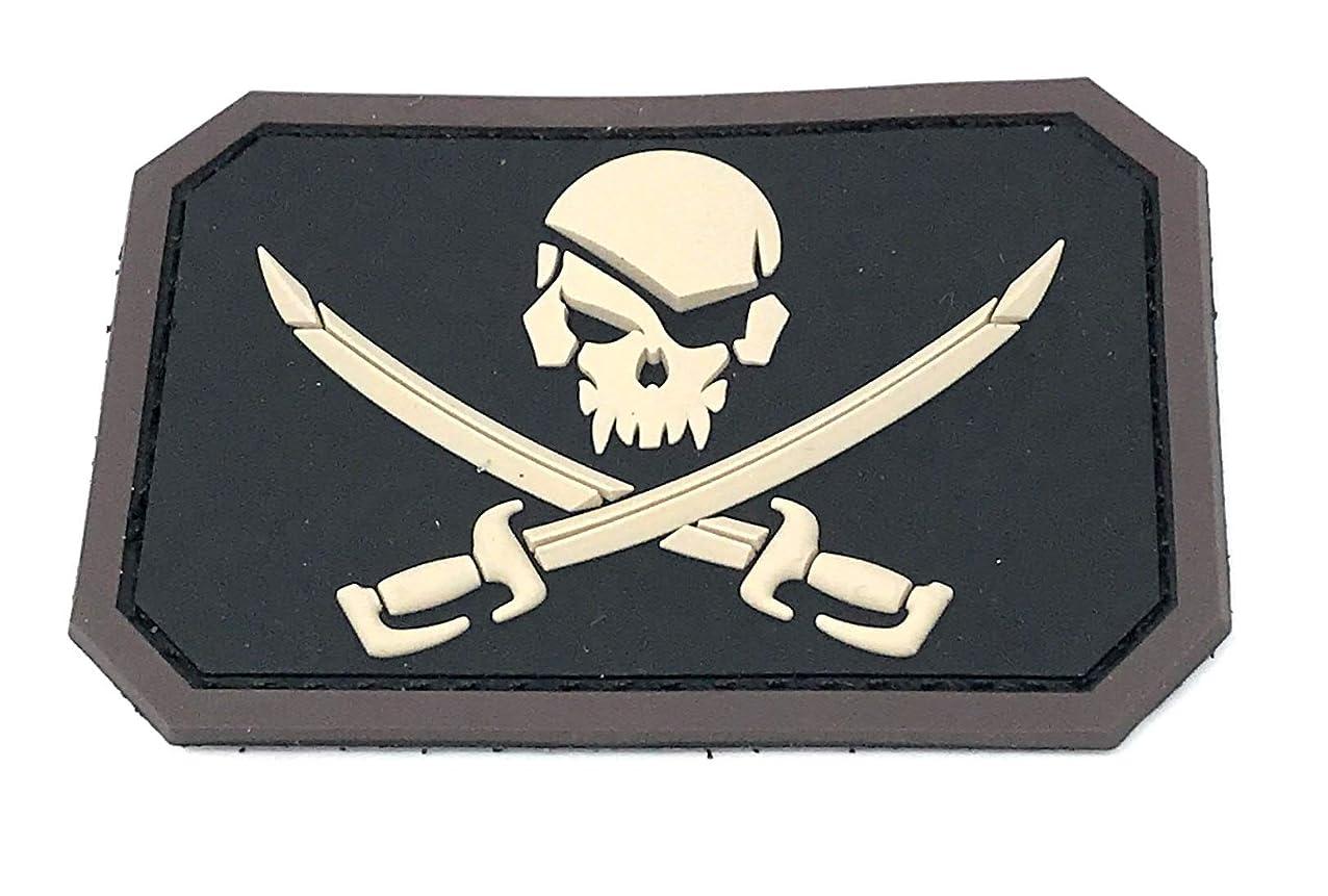 Pirate Skull Flag Morale Patch - PVC (BLACK (SWAT)) cakjkcxohhiua919