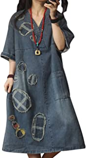 YESNO Women Fashion Casual Denim Dress Patched Scratch Distressed Midi A Line Skirt YZL