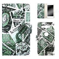 WHITENUTS Xperia XZ2 Compact SO-05K H8324 ケース 手帳型 ポステージ グリーン TC-D0349075/M