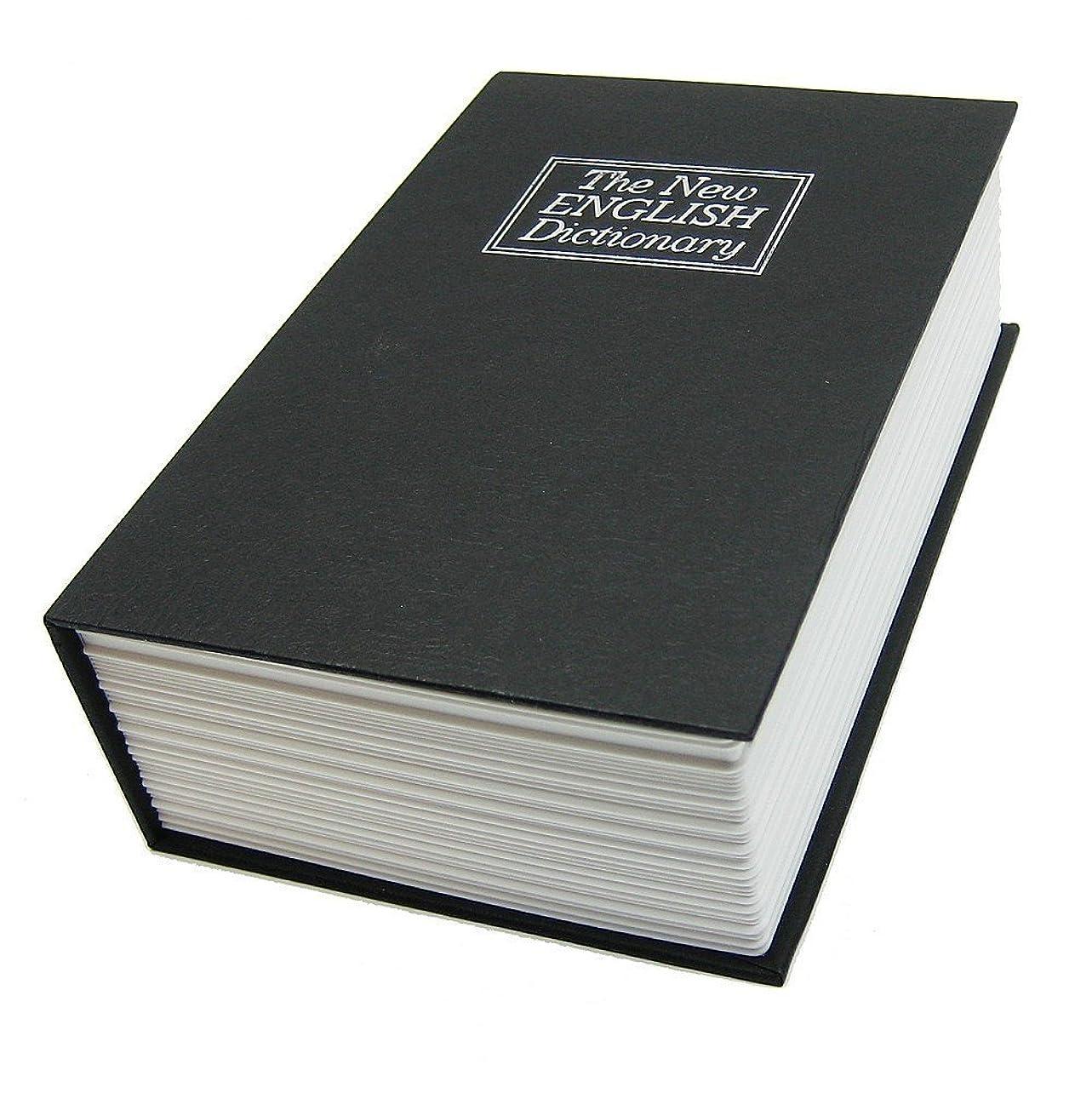 悲しい割れ目幻滅するWHOLENESS HOMEスチール製辞書型金庫 ロック付きの隠し金庫 - 最もリアルな本の形をした金庫 - 貴重品を分かりやすい場所に隠しましょう!泥棒を排除しましょう!ご自宅、ボート、キャンピンクカーに。