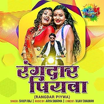 Rangdar Piywa - Single
