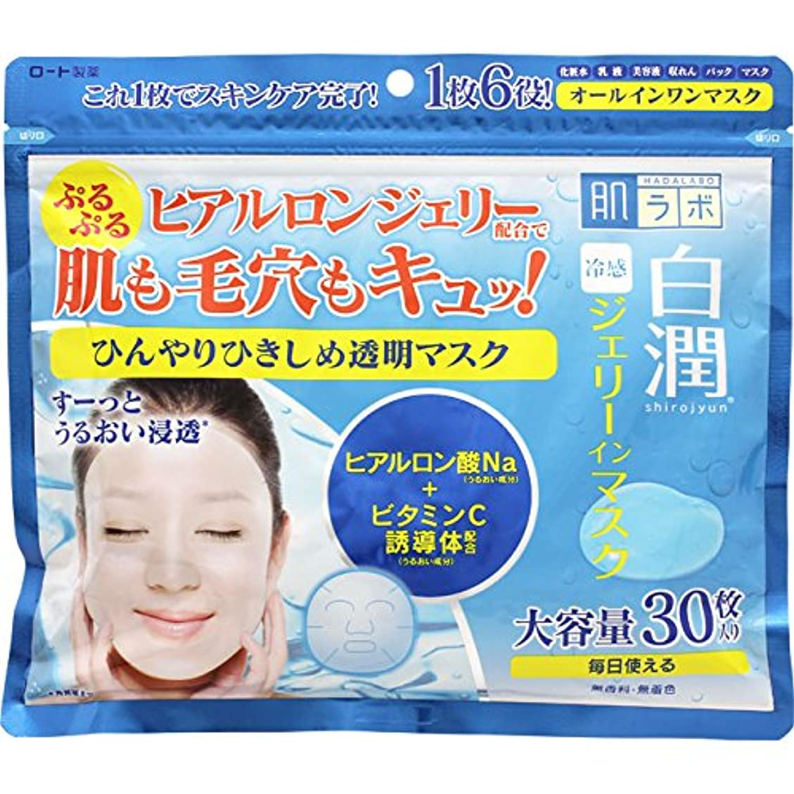 悲惨プライムラインナップ肌ラボ 白潤 冷感ジェリーインマスク 化粧水?乳液?美容液?収れん?パック?マスクの1枚6役 大容量30枚