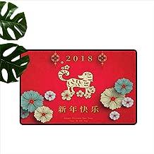 RenteriaDecor Year of The Dog,Door mats Floral Arrangement with Far Eastern Lunar Calendar Pattern 2018 New Year 18