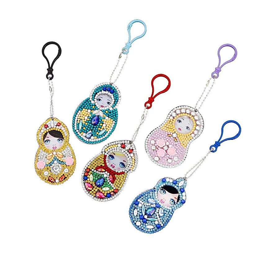 5Pcs Dolls Diamond Painting Keychains Cross Stitch Stickers Kits by Number for Kids and Adults Animals Crystal Rhinestone Diamond Paintings Handmade Arts Craft