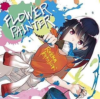 FLOWER PAINTER