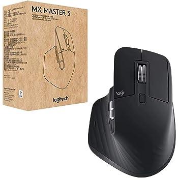 Logitech MX Master 3 Advanced Maus - Schwarz - Business Edition [Dual Connect, 2,4GHz & Bluetooth] Bulk