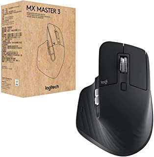 Logitech MX Master 3 Advanced Mouse - Black - Business Edition [Dual Connect, 2.4GHz & Bluetooth]