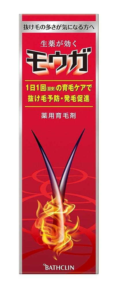 輝度ユーモラスバルブ【医薬部外品】モウガ 育毛剤 120mL 男性向け
