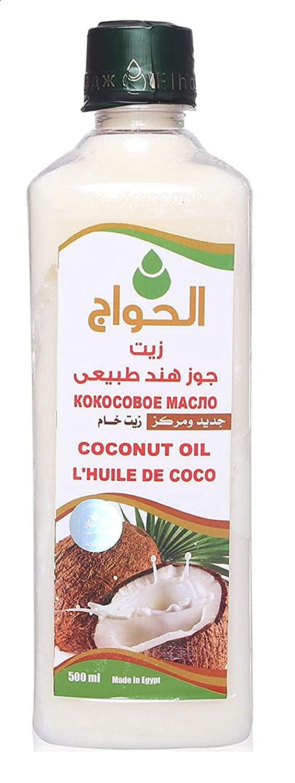 Mesa Mall 100% Pure Organic Natural Coconut Cold cheap Oil Al Elhawag Pressed