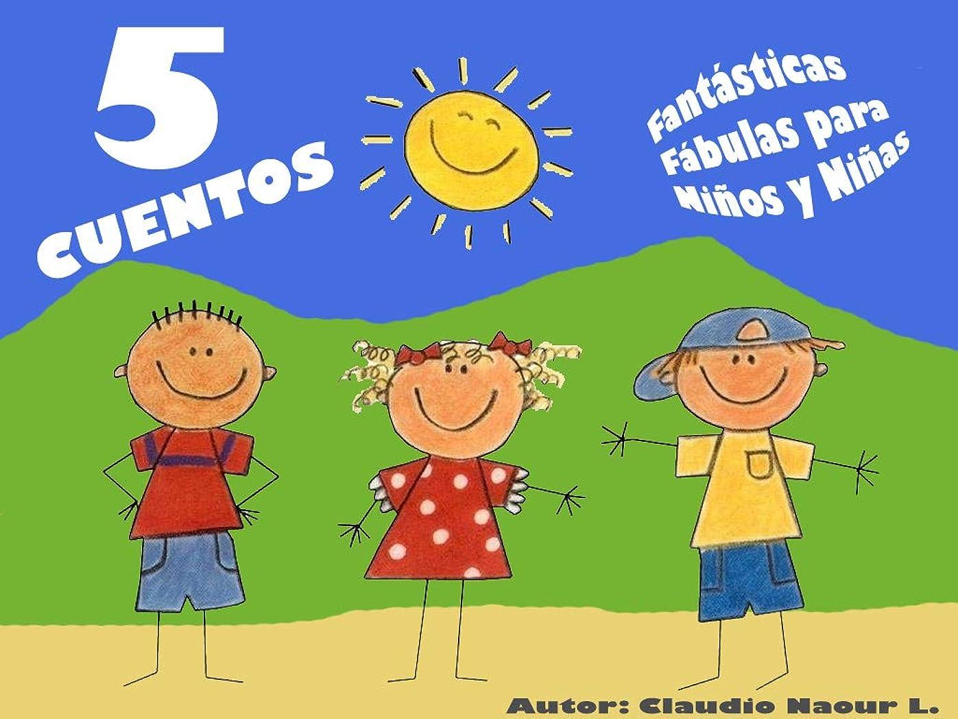 郵便物概してゆり5 Cuentos - Fantásticas Fábulas para Ni?os y Ni?as: 5 Fábulas Maravillosas (Cuentos Infantiles no 1) (Spanish Edition)