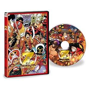 """ONE PIECE FILM Z DVD"""""""
