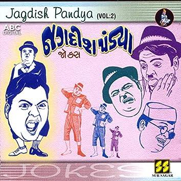 Jagdish Pandya Jokes Vol. 2