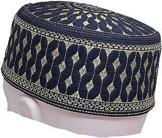 Designed Namaz Salah Cap Hat with Embroidery