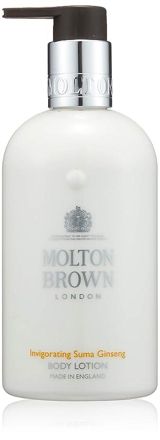 些細コンパクト四分円MOLTON BROWN(モルトンブラウン) スマジンセン コレクションSG ボディローション