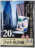 フォト光沢紙 A4版 20枚入り PA-PHG-A4/20