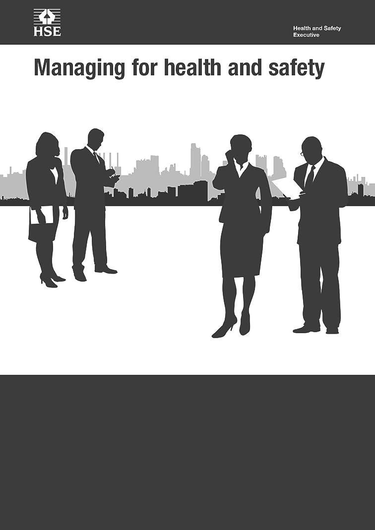 ハリケーン放射するボンドHSG65 Managing for Health and Safety: A revised edition of one of HSE's most popular guides (HSG Health and Safety Guidance) (English Edition)