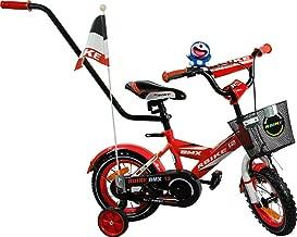 ARTI Kids Bike Learning Bike First Bike side wheels BMX Rbike 3-16 Grey-Orange // Grau-Orange 16 Parent handle Basket