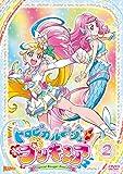 トロピカル~ジュ!プリキュア vol.2[DVD]