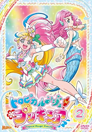 トロピカル~ジュ! プリキュア vol.2 [DVD]
