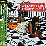 Alfie Ep by Lily Allen (2007-07-11)