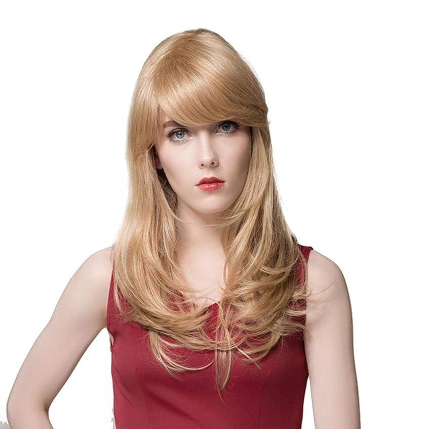タイプライターテキスト先入観かつら女性の長い髪本当の髪本当の髪の純赤自然いっぱいヘッドギア鎖骨長いストレートの髪丸顔の短い髪のセット本物の毛のかつらセット本物の毛の毛斜めの長い巻き毛の金の長い巻き毛黒の純粋 (Color : D, Size : 50-60CM)