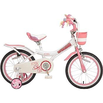ROYALBABY(ロイヤルベイビー) 子ども 幼児 自転車 補助輪 バスケット付き RB-WE JENNY 16インチ ピンク [メーカー保証1年] 48379