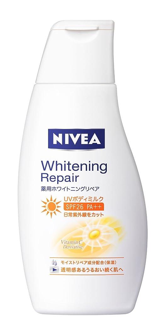 ホイスト疑い読みやすいニベア 薬用ホワイトニングリペアUVボディミルク