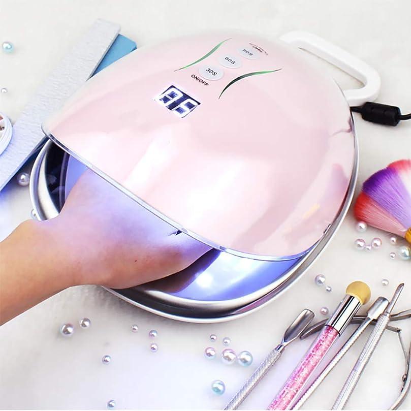 酔っ払い期待するワゴン充電式コードレスUV LEDネイルランプ、すべてのジェルネイルポリッシュ用プロフェッショナルネイルドライヤー硬化ランプセンサー,Pink
