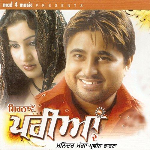 Sirnave Pariyan De (feat. Parveen Bharta)