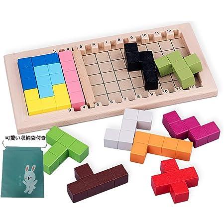 知育玩具 パズルゲーム 木製のおもちゃテトリ 積み木 型はめ テトリス おもちゃ 教育 形合わせ (可愛い収納袋一枚付き)