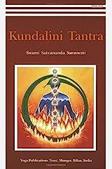 Kundalini Tantra: 1 Paperback