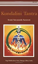 Kundalini Tantra/2012 Re-print/ 2013 Golden Jubilee edition