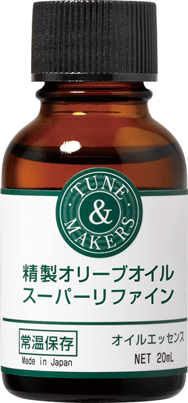 ホイップ店員佐賀チューンメーカーズ 精製オリーブオイルスーパーリファイン 20ml 原液美容液