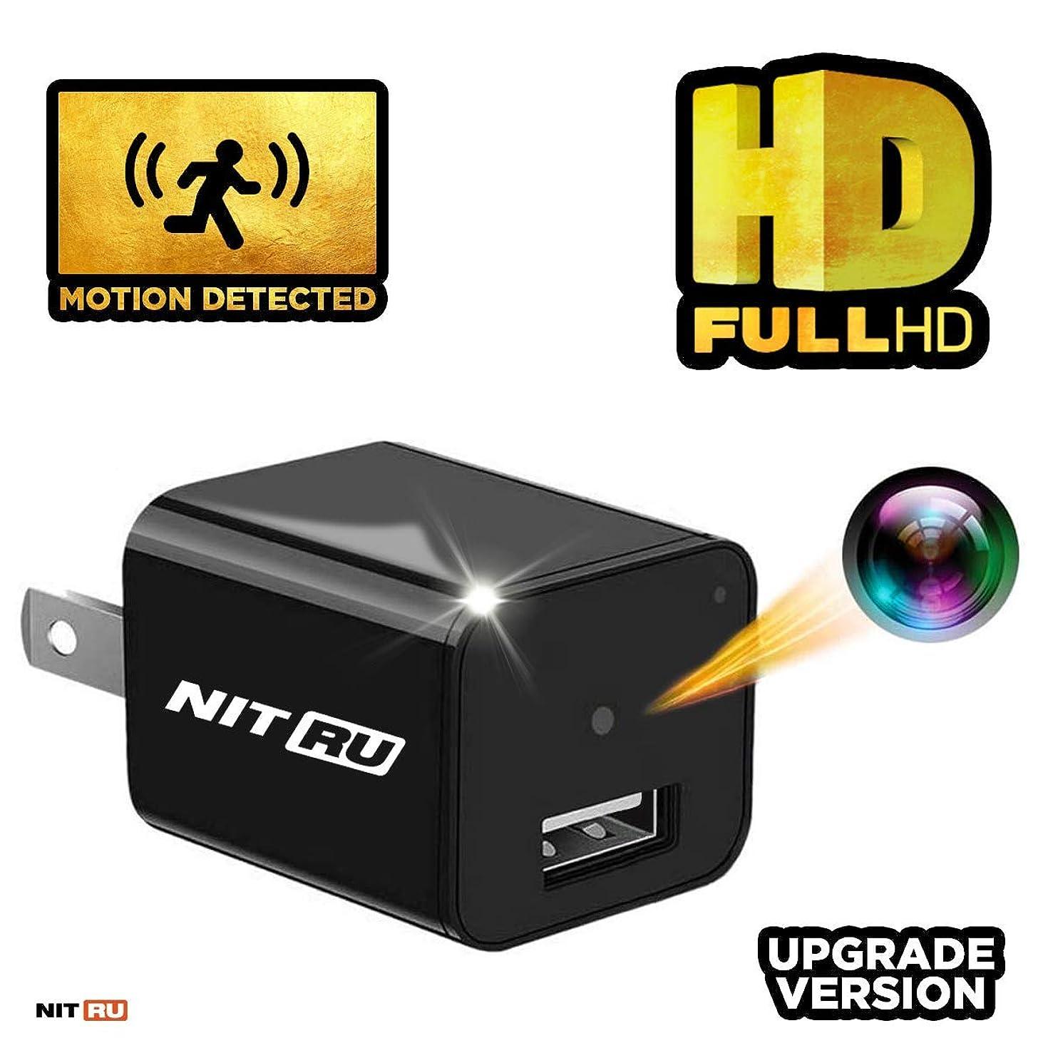 Spy Camera Charger - Spy Camera - Motion Detection - Hidden Camera - Surveillance Camera - Mini spy Camera -USB Camera - Spy Camera Charger - Hidden Camera Charger - Security Camera