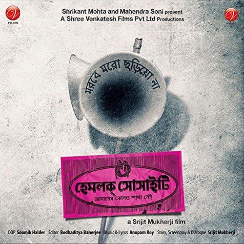 Shreya Ghoshal feat. Rupankar, Silajit, Lopamudra Mitra, Anupam Roy & Rupam Islam