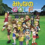 Minnano Golf-World Bgm Tours