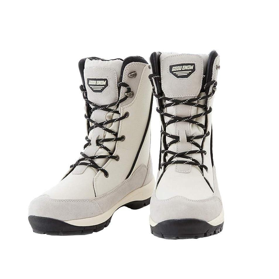 航空機作成者浸食[GSOU SNOW] スノーブーツ 雪用ブーツ レディース スノーシューズ 裏ボアびっしり 撥水加工 レースアップ 滑り止め 安全靴 ショットブーツ 防寒対策
