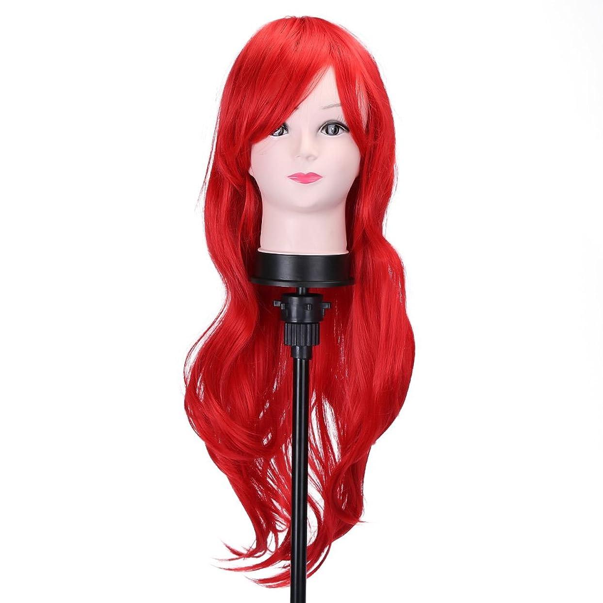 疎外観光ビルマ長い巻き毛のかつら、80センチメートル高温繊維波状巻き多色アニメコスプレパーティーヘア(Red)