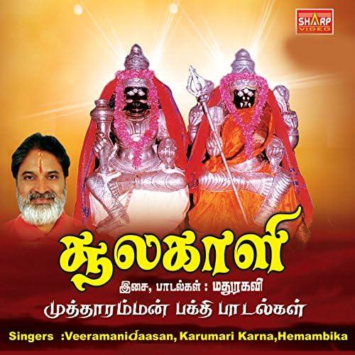 Karumari Karna, Veeramani Daasan & Hemambiga