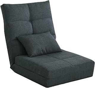タンスのゲン ソファーベッド 3WAY 1人掛け 14段階調節 ハイバック クッション付き 座椅子 フロアソファー ローソファー ソファーマットレス ソファベッド インディゴブラック 15210053 02 (64990)